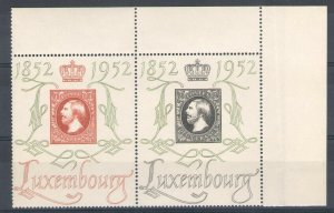 1952 Luxembourg - N° 453/54 , 'Centilux IN Pair MNH