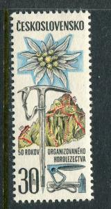 Czechoslovakia #1750 Mint - penny auction