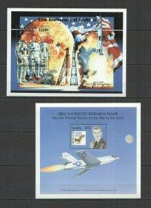 KS 1994 GUYANA SPACE 25TH ANNIVERSARY OF APOLLO 11 !!! 2BL FIX