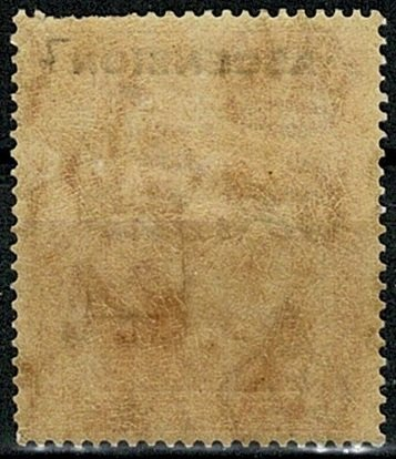 ASCENSION 1922 KG V 1 1/2d ROSE-SCARLET MINT NEVER HINGED (MNH) Wmk. MSCA FC