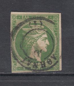 Greece Sc 45a used 1875 5 l dark yellow green Hermes Head, tiny shallow thin