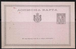 Serbia Postal Stationery Postcard H&G 20 Unused