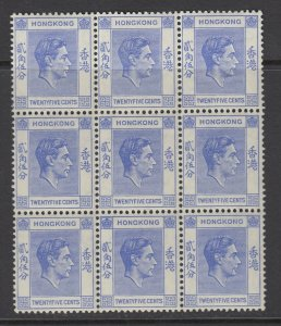 Hong Kong, Scott 160 (SG 149), MNH (1x MHR) block of nine