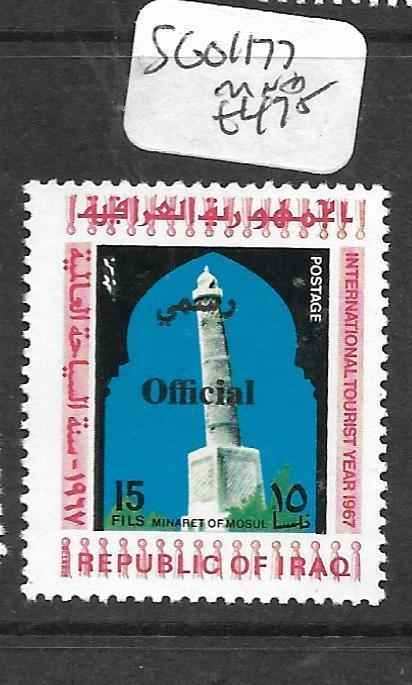 IRAQ (P1902BB)   OFFICIAL SG O1177    MNH
