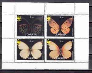 Udmurtia, 1998 Russian Local. Butterflies sheet of 4. W.W.F. logo.