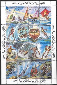 Libya #1164  Water Sports Sheet of 16  (MNH) CV. $8.50