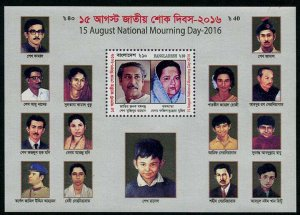 HERRICKSTAMP NEW ISSUES BANGLADESH Sc.# 853A Nat'l Mourning Day 2016 S/S