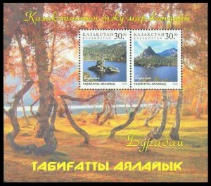 1998 Kazakhstan 239-240/B14 Reserve Burabay