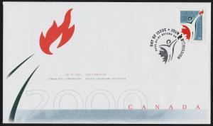 Canada 1835 on FDC - Millennium Partnership Program