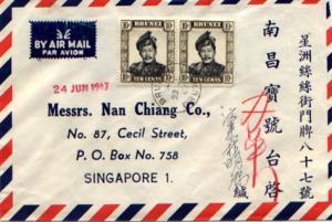 Brunei 10c Sultan Omar Ali Salfuddin (2) 1967 Brunei, Brunei Airmail to Singa...
