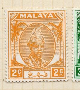 Penang Malaya 1950 Early Issue Fine Mint Hinged 2c. 029728