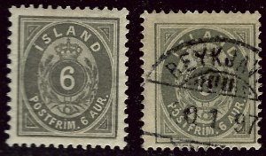 Iceland  #25 Mint & Used F-VF SCV$36.50 ...Fill a great bargain spot!...