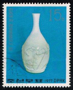North Korea **U-Pick** Stamp Stop Box #154 Item 98