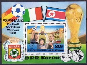 Korea 1982 Sc#2227 WORLD CUP FOOTBALL SPAIN '82 KING JUAN CARLOS S/S (1) MNH