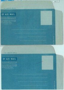 86173 - BANGLADESH  - POSTAL HISTORY -  Set of 2 AEROGRAMMES one w/out OVERPRINT