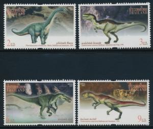 Thailand 1762-5 MNH Dinosurs