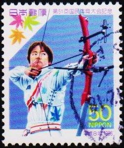 Japan. 1996 50y S.G.2433 Fine Used