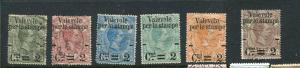 Italy #58-63 Used Accepting Best Offer