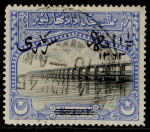 PAKISTAN - Bahawalpur GVI SG O13, 1½a on 2r black & blue, FINE USED.