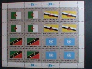 UNITED NATION-1989 SC#566-9- U. N. FLAGS SERIES MNH FULL SHEET- VERY FINE