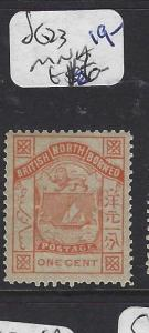 NORTH BORNEO (P1712B) 1C  ARMS LION SG 23    MOG