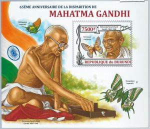 BURUNDI - ERROR, MISSPERF SHEET: MAHATMA GANDHI, INDIA, POLITICS, BUTTERFLY
