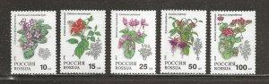 Russia Scott catalog # 6133-6137 Mint NH