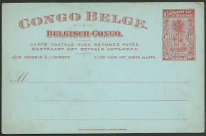 BELGIAN CONGO 10c postcard with reply card attached - fine unused..........49365