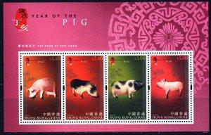 Hong Kong. 2007. bl171. Chinese New Year, Year of the Pig. MNH.