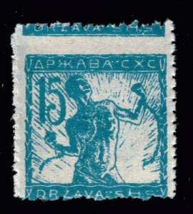 YUGOSLAVIA STAMP 1919 Chain Breaker MH/OG MISPERF ERROR