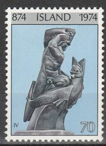 Iceland #470  MNH F-VF (V1756)