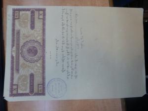 Burma KGV 2R Revenue Document Bogale 1930 (11bei)