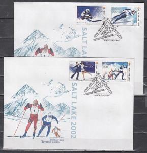 Belarus, Scott cat. 426-429. Salt Lake City Olympics. 2 First day covers. *