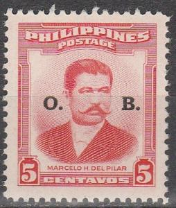 Philippine Is #O58 MNH   (S7420)