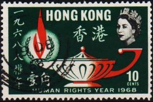 Hong Kong. 1968 10c S.G.255 Fine Used