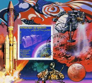 SPACE Vostok VI Souvenir Sheet Perforated Fine Used