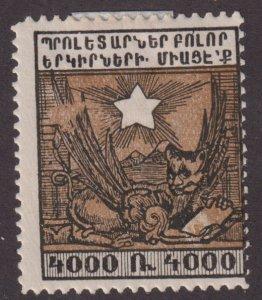 Armenia 307 Soviet Symbols 1922