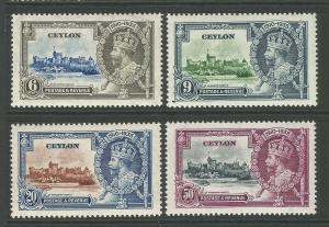 Ceylon 1935 KGV Silver Jubilee Pristine unmounted Mint Set Of Stamps