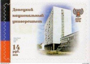 DONETSK - 2016 - Donetsk National University - Imperf Stamp - Mint Never Hinged