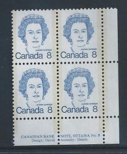 Canada#593viii LR PL BL #8 Queen Elizabeth II 8¢ MNH