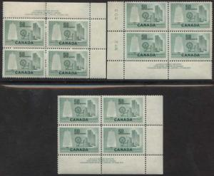 Canada USC #334 Mint Plate 2 Blocks of Four 1953 50c Textile Cat. $108.