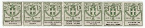 (I.B) Italy Postal : Government Department Overprints 5c