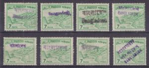 Bangladesh, Pakistan Sc 133 MLH. 1961 7p emerald w/ Bangladesh Local Ovpts (8)