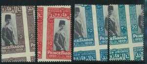 BK1437 - EGYPT - STAMP - NILE # C29/32 - ERROR Shifted Perforation MNH Royalty