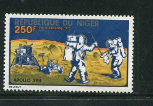 Niger #C203 MNH