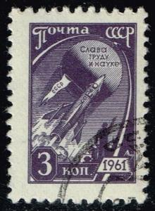 Russia #2441 Space Rockets; CTO (0.25)