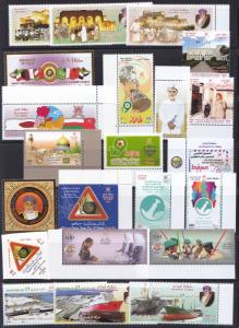 OMAN COLLECTION OF 30 STAMP&MS FROM 2009 -2013 Year Issue 22 Set Stamp MNH