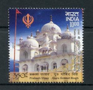 India 2017 MNH 350th Prakash Utsav Guru Gobind Singh 1v Set Architecture Stamps