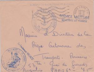Guadeloupe Military Free Mail 1966 Pointe A Pitre Ppal, Guadeloupe to Paris, ...