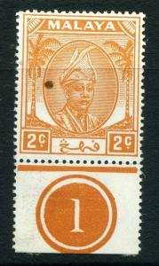 MALAYA;    1950 PAHANG Sultan issue fine Mint hinged 2c.  CONTROL MARGINAL